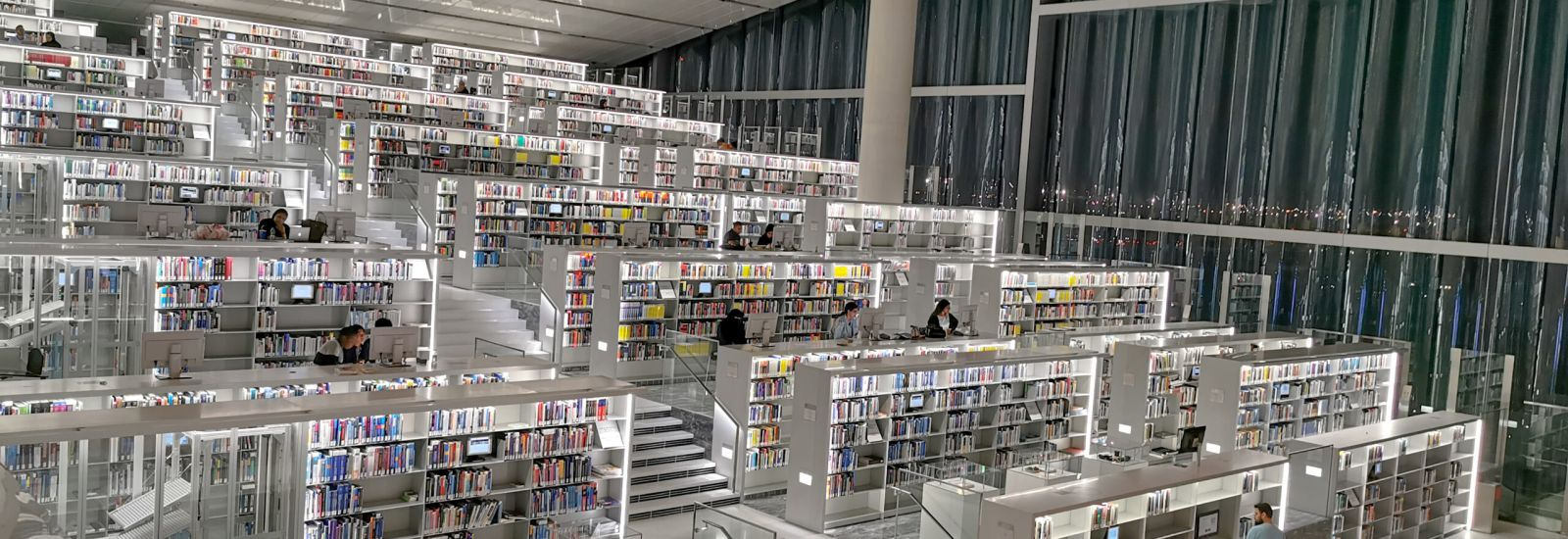 Interior of the National Library of Qatar
