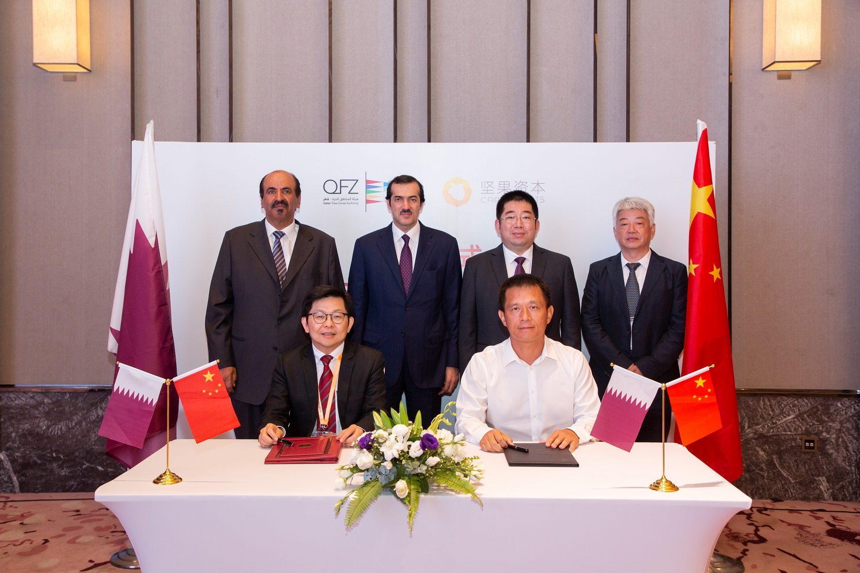 Free Zones co-hosts investment forum in China