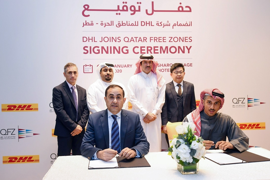 DHL Express to Establish Major Logistics Facility in Qatar Free Zones