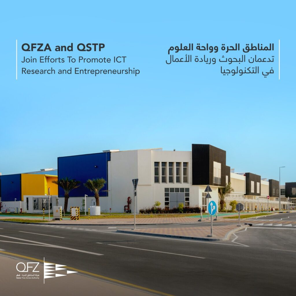 QFZA and QSTP sign MOU to Promote R&D and Entrepreneurship in Qatar